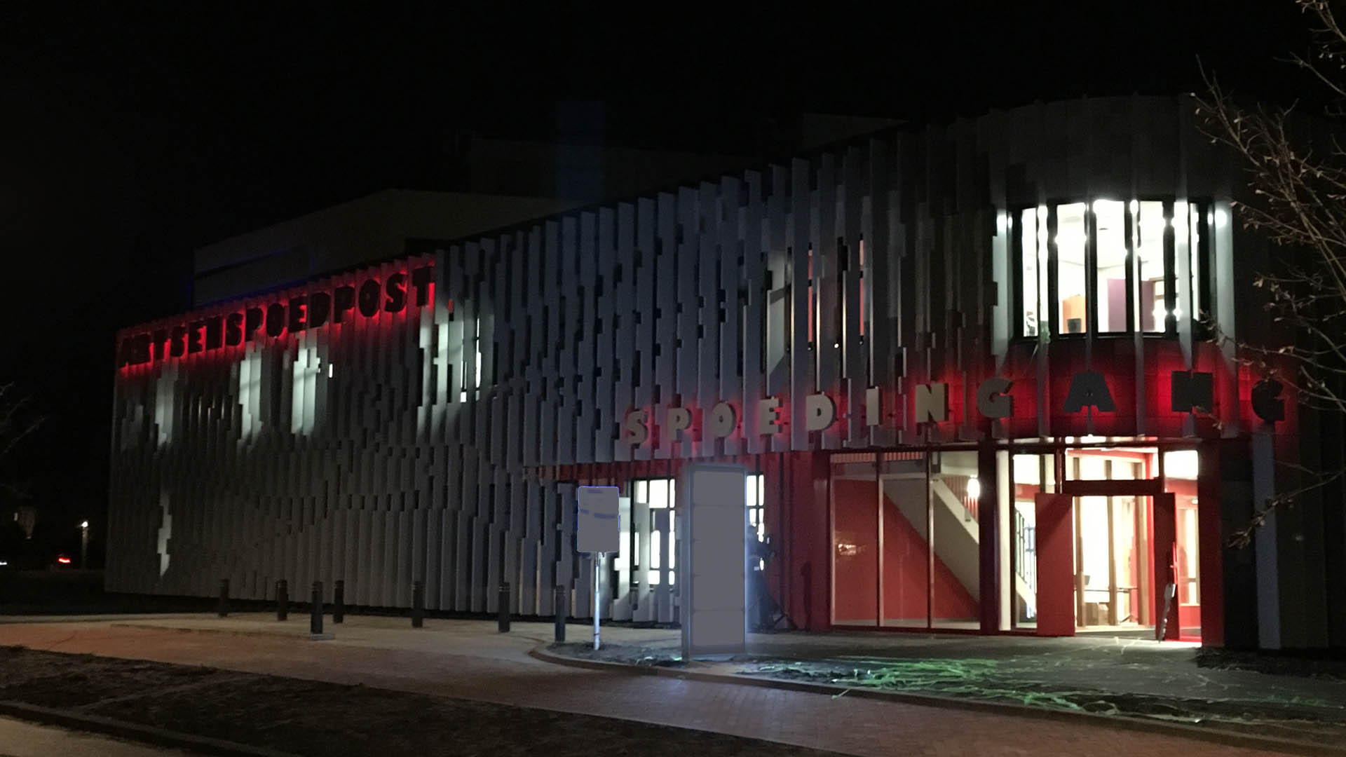 Opening Huisartsenpost Martini Ziekenhuis Groningen